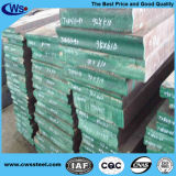DIN1.2311 P20のプラスチックツールの鋼板