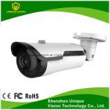 IP66 5MP Ahd impermeable al aire libre de la cámara de seguridad