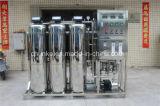 健康のROシステムによる水平なステンレス鋼の浄水機械