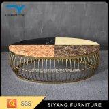 居間の家具のソファー表の大理石のコーヒーテーブル