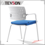 Eindeutiger Konstruktionsbüro-Lehnsessel-Metallsitzungs-Arm-Stuhl für Training, Konferenz