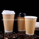 Venta caliente de la taza de papel desechable de café / taza de té
