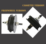 Motor do cubo de roda do motor 48V 350W do Toothbrush elétrico