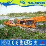 Julongの販売のための熱い販売の水中植物の収穫機