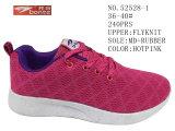 3つのカラーFlyknitのスポーツは標準的な靴の女性に蹄鉄を打つShoes
