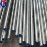 電流を通された鋼管、鋼管の価格