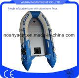 Алюминиевые шлюпки PVC пола или Dinghy Hypalon раздувные резиновый