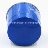 per il filtro dell'olio del trattore 15400-Pr3-004 della falciatrice da giardino della Honda
