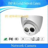 4K Dahua 8MP caméra IR Eyeball réseau des fournisseurs de sécurité Caméra de vidéosurveillance de surveillance vidéo numérique (CIB-HDW4831EM-ASE)