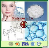食糧化粧品のためのナトリウムのHyaluronateの純粋な粉Ha