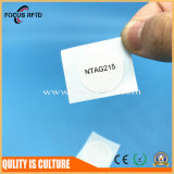 ホテルロックシステムのための高品質RFIDのステッカー