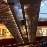 Revêtement Polyester blanc du Corridor de décoration murale en aluminium ACM