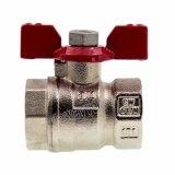 Volles weibliches Aluminiumgriff-Portkugelventil Dw266 der basisrecheneinheits-Pn30