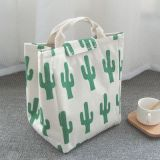 Canvas Cooler Tote Bag for Buffet gold Picnic