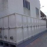 Serbatoio di acqua antincendio e bevente dell'acqua di FRP GRP del serbatoio sezionale