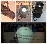 LED blanco de 50W Proyector de Gobo/LED Profile in situ/Luz de perfil de color de LED