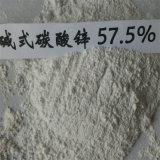 Zink-2017 Karbonat grundlegende 57.5% heißes des Verkaufs-Manufaktur-Zubehör-GummiIndusty verwendetes Znco3