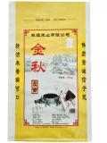 Sacco personalizzato del sacchetto tessuto pp di formato per lo zucchero bianco dell'imballaggio
