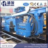 Hfw400Lによって退屈させる健康な鋭い機械指定