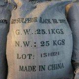 高品質の硫黄は220%の硫黄の黒B/Brを染める