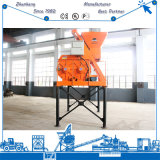 自動高いEfficieny Js500二重シャフトの具体的なミキサー機械