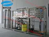 Impianto di per il trattamento dell'acqua del RO