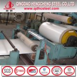 1060 H18 H24 H26 Color Coated aluminum Coil