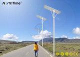Automático de batería de litio de 100W 64ah Control de la aplicación Teléfono Lámpara Solar