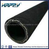SAE 100 R2 Flexible Haute Pression hydraulique du flexible en caoutchouc