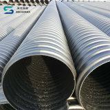 HDPE Stahlband Rohr verstärktes PET zusammengesetzte Spirale-gewölbtes Rohr