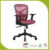 快適なCEOの現代オフィスの椅子