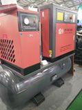tanque do compressor de ar do parafuso 15kw + do ar + ar Dryer+Filter