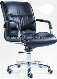 高い背部椅子の家具の管理のコンピュータの旋回装置のスタッフの椅子(206A)