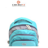 Chubont heiße Verkaufs-Form-Doppelt-Schulter-Sekundarschule-Kursteilnehmer-Schultasche