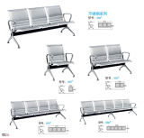 単一普及したステンレス鋼の高品質の公立病院の訪問者の椅子および在庫の2 Seater空港椅子888#
