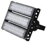 高品質150W LEDのトンネルライトまたは正方形のライトまたは倉庫ライトか公園ライトまたは庭軽いLEDの洪水ライト