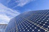 Mono панель солнечных батарей