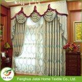 飾り布は居間のための品質のValanceのカーテンを模造する