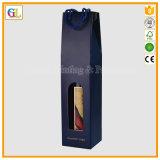 2017 Design Luxury Single Bottle Papier rouge Vin en carton