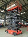 Qualified Hydraulic Scissor Lift with CE
