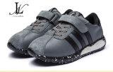 Estilo de la manera retráctil de rodillos zapatos del patín para Niños (CH-017)