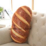 創造的なパンによって形づけられる詰められた背部クッション