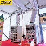 25HP الوسطى مكيف الهواء الطابق الدائمة مكيف الهواء للتبريد خيمة في الهواء الطلق