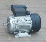 私のシリーズコンデンサーの実行された単一フェーズモーター(1/4HP-3HP)