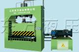 Q15-250 Mise au rebut de la guillotine hydraulique Machine de cisaillement