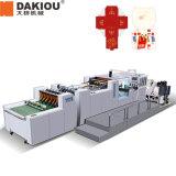 Papierkasten-Ausschnitt-faltende Maschine