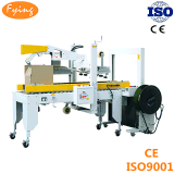 Signal Flap Folding camera Carton Sealing Machine (EC, ISO) /Packing Equipment Machine