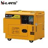 комплект генератора Air-Cooled портативной молчком силы 2-5kw тепловозный (DG6500SE)