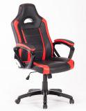 높은 뒤 도박 컴퓨터 로비 인터넷 바 의자