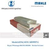 Sk230-6e (ME999711)를 위한 Mahle 6D31 6D34t 주요 방위